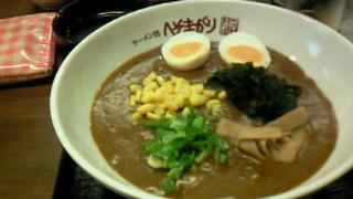 初めて食べました。